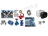 WATER PUMPS ACCESSORIES